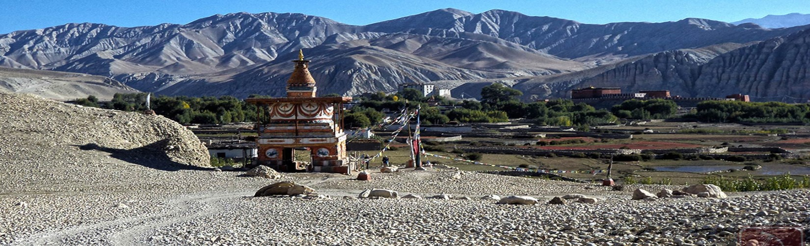 The Valley Of Upper Mustang